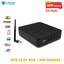 Vmade Newest full HD K2 FTA DVB T2 Terrestrial Receiver DVB-T2 MPEG-2/4 H.264 Support  with WIFI TV Set Top Box Media Player
