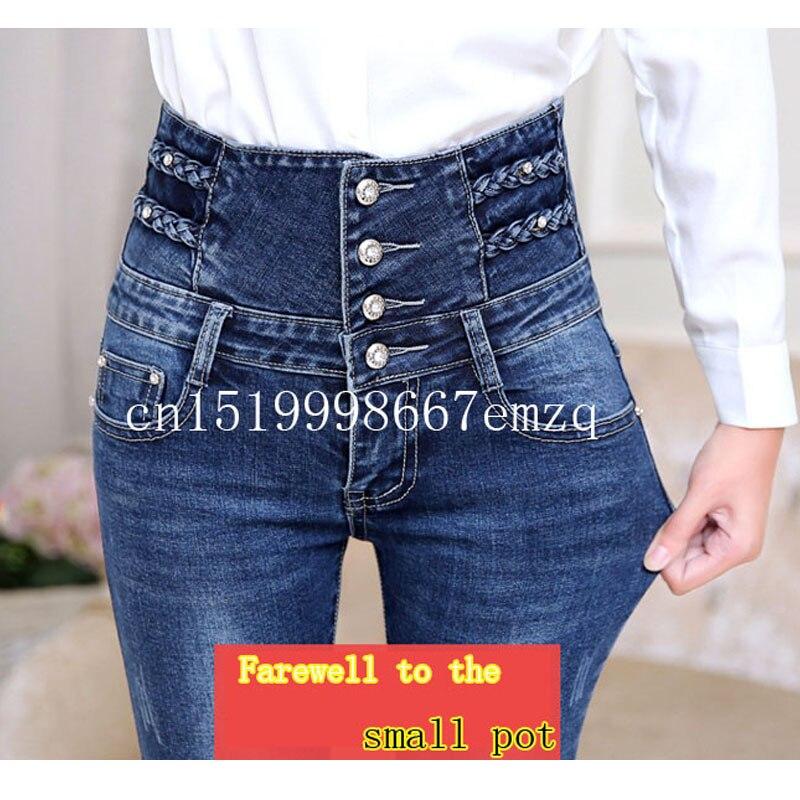 2019 new Casual   Jeans   Women's High Waist Super Elastic Skinny Denim Twist Pencil Pants Slim Legs Women's Denim Pants 26-34