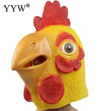 Chicken Head Halloween Funny Mascaras Animal Latex Party Maske Masque Carnival Masquerade Masks Easter FoolsDay Props