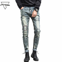 Aelfric Eden Four Seasons Explosive Beggars Jeans Male Elastic Slim Fit Casual Pants Nostalgia Washed Men