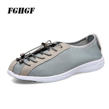 Foot swollen shoes middle and old age foot wide foot deformation bunion can adjust shoes diabetic foot fat shoes middle aged and elderly people with cotton cotton diabetes shoes foot swelling variable foot care shoes bunion gout shoes