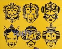 Japanese Masks Wall Decal Asian Style Vinyl Sticker Bedroom Art Mural Decor Removable H57cm X W68cm