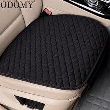 Automobiles Seat Covers Car Cushion Universal Auto Interior Accessories Four Season Protect Set Chair Mat Car-styling цена в Москве и Питере