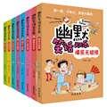 8 pz/set Divertente Short Stories Collection Cinese Libri di Fumetti Storia Divertente/Scherzi Libri Non Pinyin Cinese Semplificato