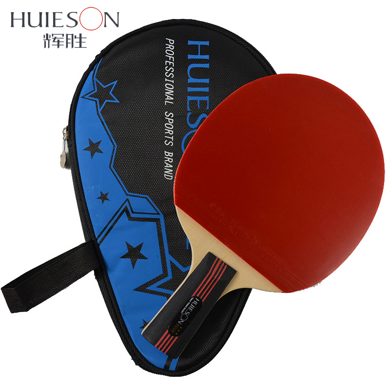 Huieson 3 Star Table Tennis Racket Pimples In Rubber Table