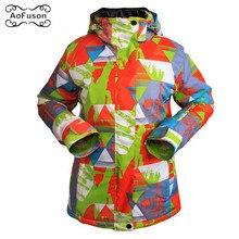 Ski Jacket Women Warm Breathable Outdoor Waterproof Winter Brand Snowboarding Hiking Jackets Ladies Snow Skiing Clothes