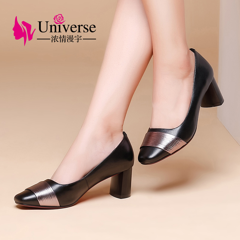 Elegant Office Real Cowhide Genuine Leather Pumps Universe Black Blue 5.5cm 2.17 Square Heels Ladies Dress Wedding Shoes E295Elegant Office Real Cowhide Genuine Leather Pumps Universe Black Blue 5.5cm 2.17 Square Heels Ladies Dress Wedding Shoes E295