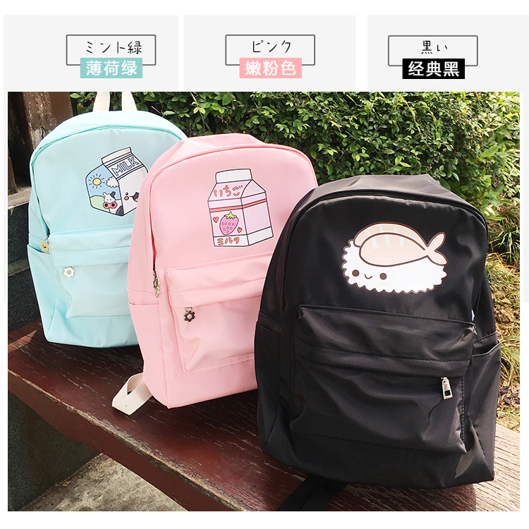 Ulzzang backpack girl's heart backpack Korean version simple high school backpack pink campus недорго, оригинальная цена