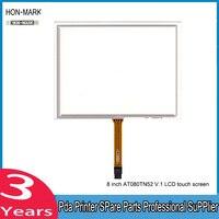 HON MARK 2PCS 1LOT 8 Inch Resistive Touch Screen 183mm 141mm EJ080NA 5A AT080TN52 V 1