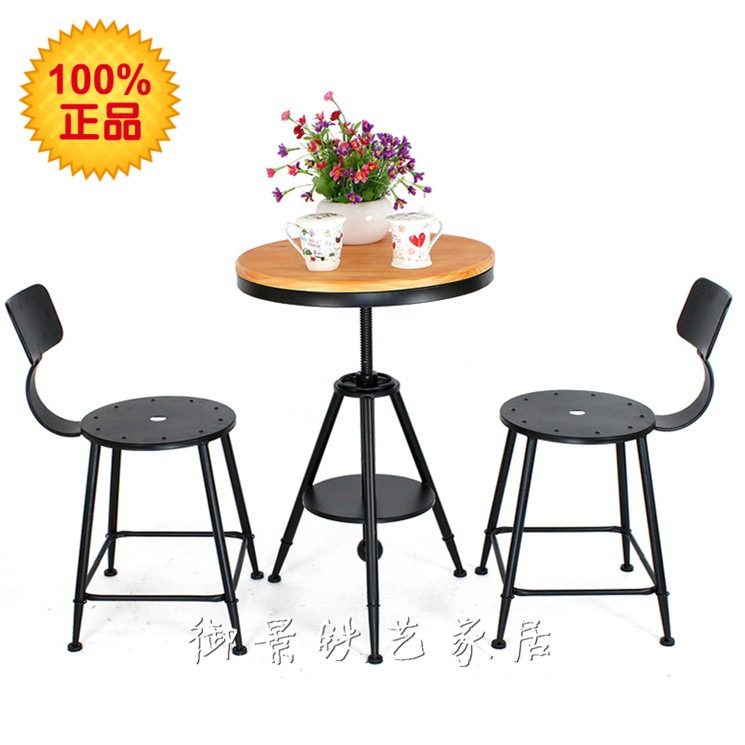 Coffee Table And Chair Sets: American Country To Do The Old Wrought Iron Coffee Table