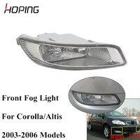 Hoping Left Right Front Bumper Fog Light Fog Lamp For Toyota Corolla Altis 2003 2004 2005 2006 81220 02080 81210 02080