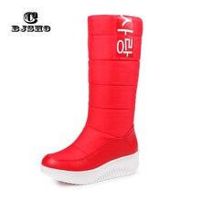 Cbjsho Для женщин Снежинка эластичные Снегоступы круглый носок дождь Сапоги и ботинки для девочек Женская мода резиновая Botas толстые Водонепроницаемый зимние ботинки