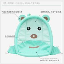 1pc Portable Baby Non-Slip Bath Pad NewBorn Air Cushion Bed/Chair/Shelf Shower Cute Animal Cartoon  Home Pink