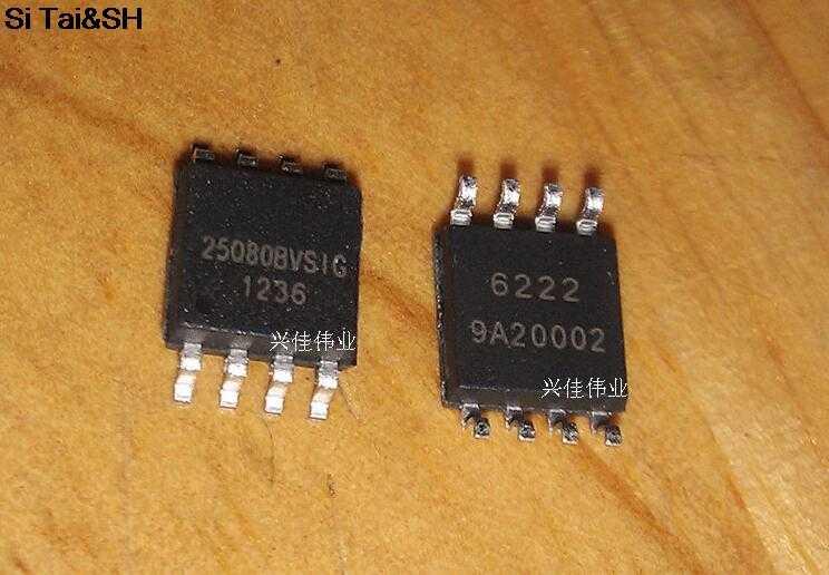 W25Q80 W25Q80BVSIG W25X80 SPI FLASH 8MBit 1MB 10pcs/Free postage