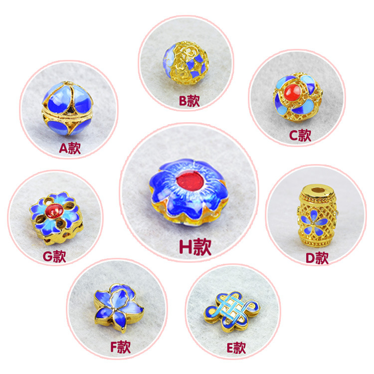 Hot Fashion 10pcs/lot Small Receptacle DIY Cloisonne Beads Caps Accessories Jewelry Findings & Components