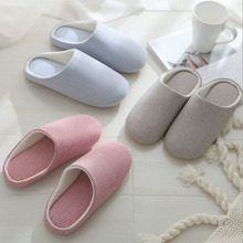 Jron 2017 Autumn Winter Men Slippers Household Striped Cotton Soft Fabric Slipper Water-proof Anti-slip Sole Indoor Slippers