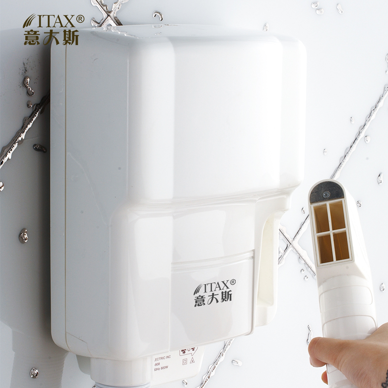 Wall Hanging Plastic Household Hair Blower Cylinder Skin Dryer High Power Negative Ion Hair Dryer X-7768Wall Hanging Plastic Household Hair Blower Cylinder Skin Dryer High Power Negative Ion Hair Dryer X-7768