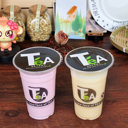 1000pcs disposable thicken plastic cup,95cm diameter bubble tea  plastic cup,tea pattern milk tea cup  free shipping