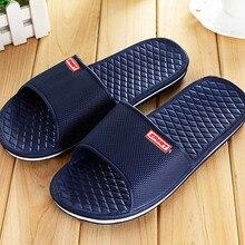 Мужская обувь однотонные тапочки на плоской подошве домашние Тапочки для ванной летние воздухопроницаемые тапочки уличная Нескользящая пляжная обувь для отдыха@ py