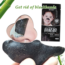 Nose Blackhead Acne Deep Cleansing Purifying Peeling Black head Pore  Membranes Clay Mask Cleaner ROLANJONA 8PCS