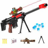 Инфракрасный пистолет для мальчиков, пластиковая снайперская винтовка, пистолет с кристаллами, водяной пулей, мягкие пулеметы, уличные игр...