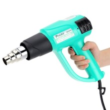 2017 new SS-621H ProsKit Handheld Heat Gun with LCD Display Hot Air Welding Soldeing Gun 220V~240V,2000W Free Shipping