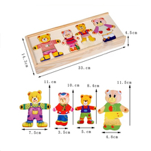 Brinquedos Tamiya Baby Bear Change Clothes Puzzle Building Block Early Childhood Wooden Jigsaw Gift Toys 1-4y 72pcs Model Kits