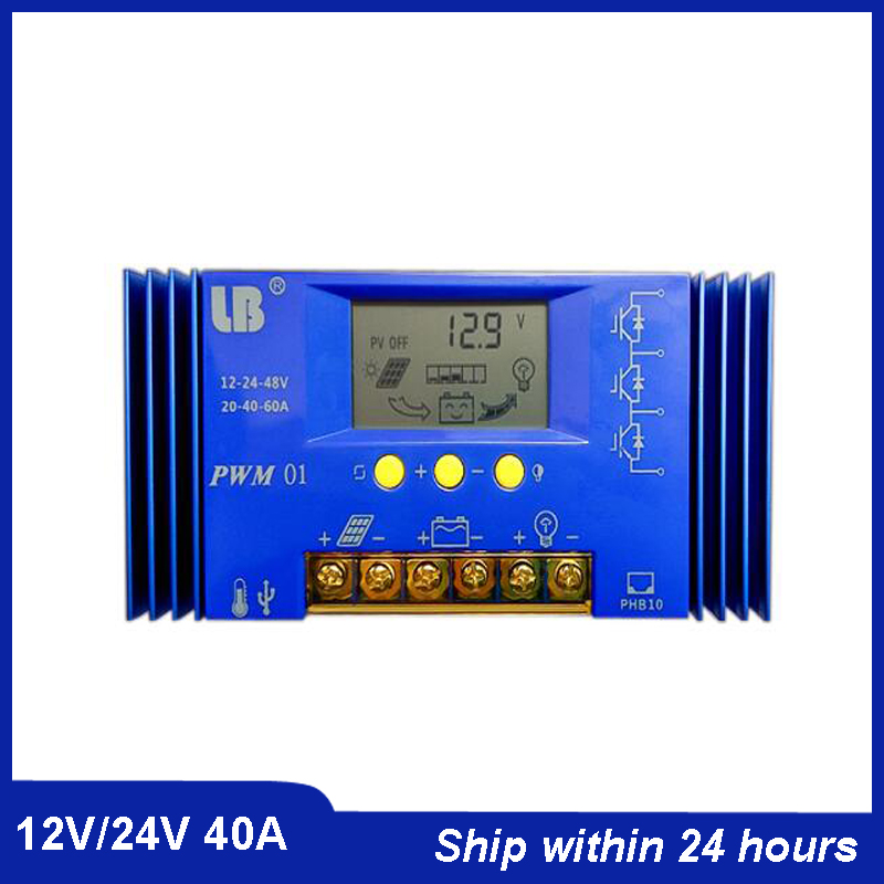 New Arrived 40A PWM LB Brand Solar Charge Controller with LCD Display 12V/24V/ Auto 40A Lithium iron battery Li Li-ion Regulator 40a 12 24v pwm solar charge controller engineering premium quality com rs232 with pc