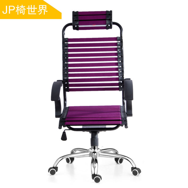 Whole Of Household Goods Computer Chair Swivel Stylish Ergonomic Office Lift Healthy Elastic Ribs