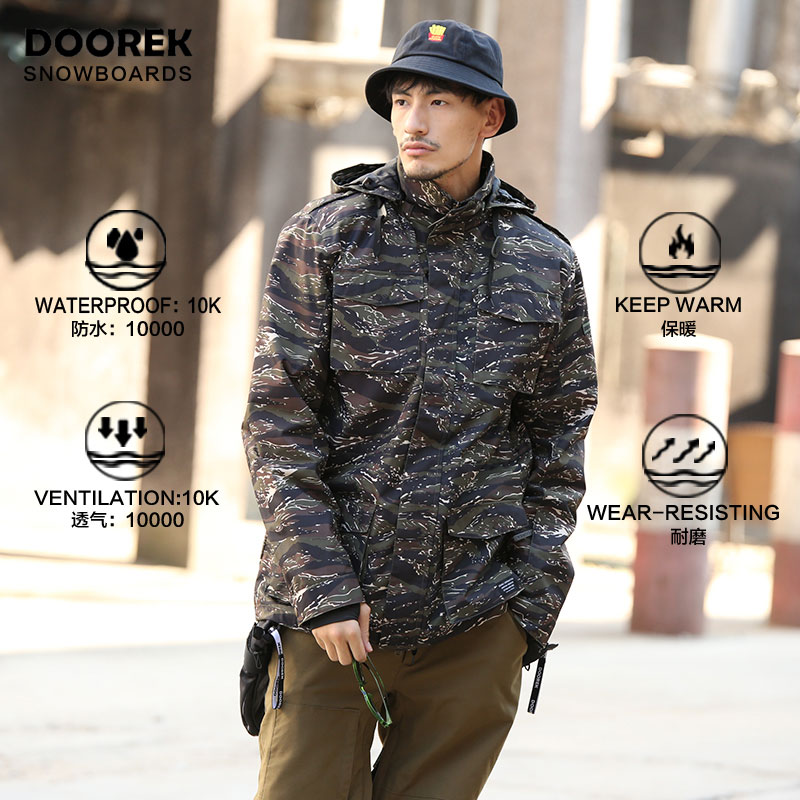 Doorek Professional Men Women Winter Ski Jacket Warm Waterproof Breathable Skiing Snowboard Clothing Hooded Jacket Camo