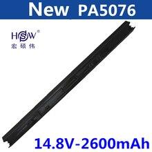 laptop battery for Toshiba Satellite L900 L950 L950D L955D U845 U940 U945 PA5076U-1BRS PA5077U-1BRS PABAS268 pa5076 pa5076u genuine for toshiba satellite u900 u945 u940 laptop heatsink cpu cooling fan