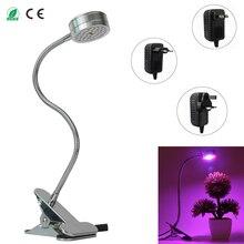 Full Spectrum 5730 15W SMD LED Grow Light AC85-265V Plant Growing Lamp Blub for Indoor Flower Hydroponics Box Desktop Plants