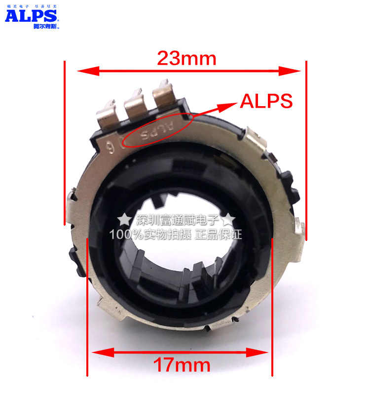 [VK] original ALPI hollow tipo di encoder EC25 20 posizionamento 10 impulsi SRGP200200 car audio volume interruttore