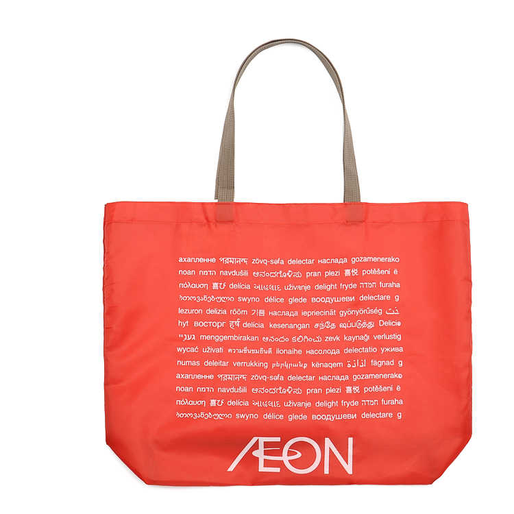 66fa6da40e ... 210D Nylon Large Grocery Totes Promotional Shopping Bags Available for Custom  Bags ...