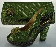 2015รองเท้าอิตาลีและชุดกระเป๋าสำหรับจัดงานแต่งงาน,ใหม่สไตล์แอฟริกันผู้หญิงที่ตรงกับสำหรับME2211Armyสีเขียวขนาด38-42.