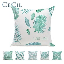 Cecil Green Plants Decorative Pillow Cover Leaf Waist Cushion Home Furnishings Hand Painted Watercolor