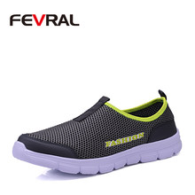 FEVRAL Brand New Arrival Men Woman Casual Shoes Men's Jogging Mesh Summer Mesh Sneaker Unisex Slip-on Unisex Shoes Size 34~45(China)