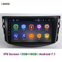 Lenvio 2G Оперативная память 2 Din Android 7,1 автомобилей Радио gps навигации мультимедиа для Toyota RAV4 2009 2010 2011 2012 4 ядра dvd плеер