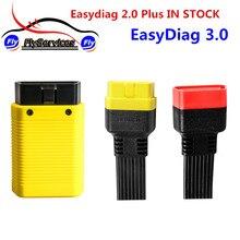 Старт EasyDiag 3,0 для Android и iOS 2 в 1 EasyDiag 2,0 Plus для инжектор Батарея SAS Immo Шестерни DPF одометром TPMS перерыв Тесты