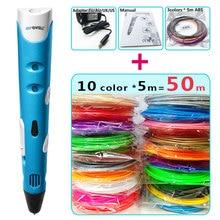 myriwell 3d pens + 10 * 5m ABS Filament,3 d pen 3d model Smart 3d printing pen Best Gift for Kidspen-3d print pen цена и фото