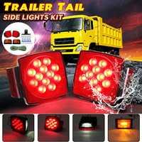 4pcs Car LED Rear Brake Lights Side Marker Lamps Turn Signal Lighting Waterproof For Truck Trailer Caravan