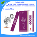 2boxes=12pcs waist pain Magnetic plaster from back pain orthopetic pain relief plaster intercostal neuralgia sciatica plaster
