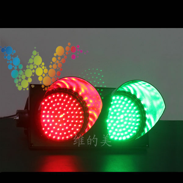 Wideway 200mm PC Housing Red Green 2 Aspects Car Traffic Signal Light in Traffic Light from Security Protection