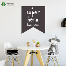 YOYOYU Wall Decal Creative Quotes A Super Hero Lives Here Sticker Flag Pattern Interior Baby Nursery Bedroom Art DecorCY324