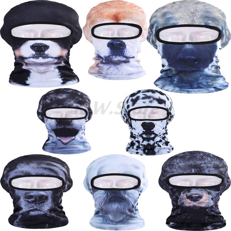 маска для защиты от солнца