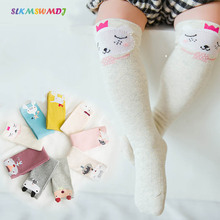 SLKMSWMDJ spring autumn new cotton children boys girls stockings cute cartoon baby 3 pairs Free Size 0-8 years old