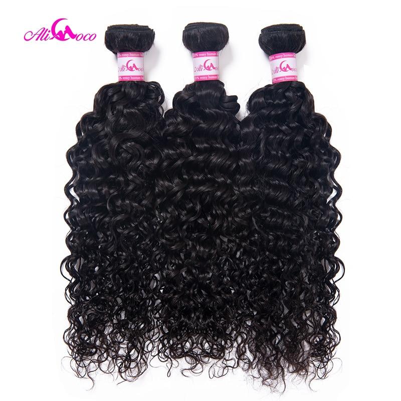 アリココヘアブラジル水波織りバンドル 3 個 100% 人毛は織物ナチュラルカラーレミーヘアーエクステンション 8  28 nch  グループ上の ヘアエクステンション & ウィッグ からの 3/4 バンドル の中 1