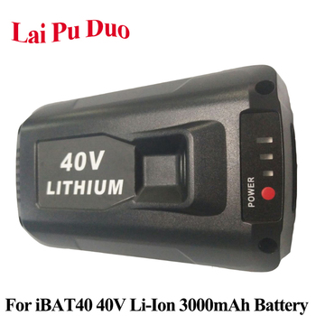 40V 3000mAh Rechargeable Li-Ion Battery For Sun Joe For Snow Joe IBAT40 For EcoSharp PRO 40V 3.0Ah Lithium-Ion Battery