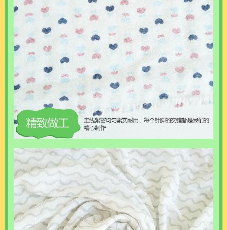 Musselina de Algodão Swaddle Cobertor Camadas Duplas