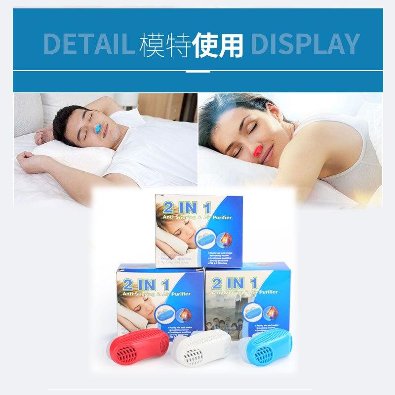 Médico de silicona Anti ronquido tapón de nariz ronquido tapón para bruxismo Anti-Ronquidos purificador de aire bien durmiendo producto T0116SHG